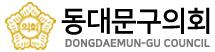 동대문구의회 로고